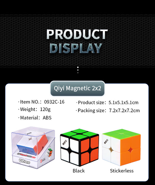 QiYi MS Series Magnetic 2x2