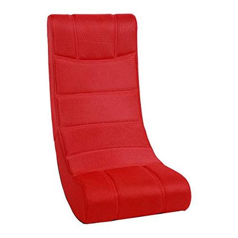 Harvil Ergonomic Video Gaming Floor Rocker Chair, Red