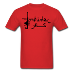 Infidel Men's T-Shirt - red