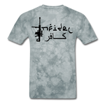 Infidel Men's T-Shirt - grey tie dye