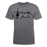Infidel Men's T-Shirt - mineral charcoal gray
