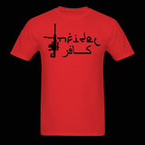 Infidel Men's T-Shirt