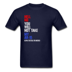 Hell No Beto - navy