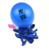 MY BAD. Sorry Balloons. Funny Balloons. Badass Balloons. Adult Party Favors and Party Supplies. - badassballoonco
