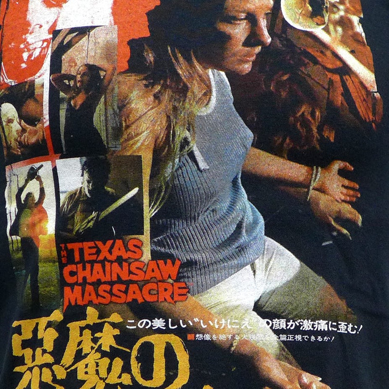Texas Chainsaw Massacre Japanese Poster