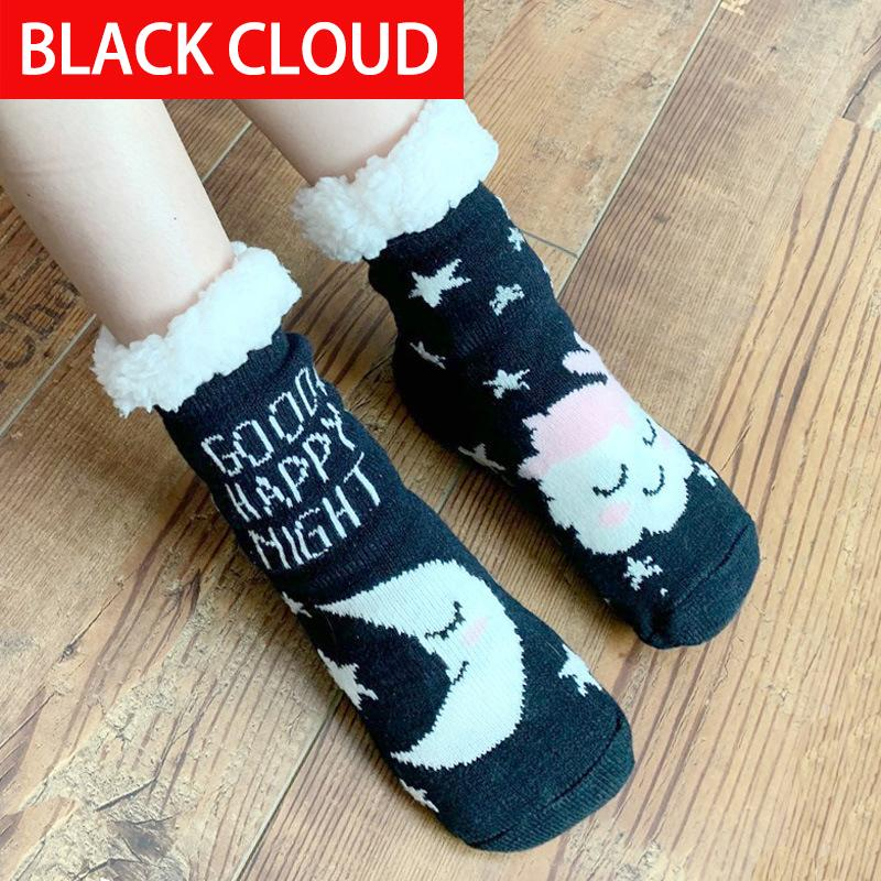 Ultra Warm Non-Slip Kids Indoor Socks
