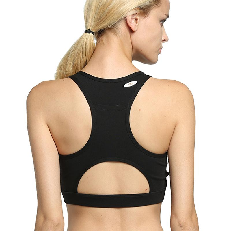 Smartphone Back Pocket Sports Bra