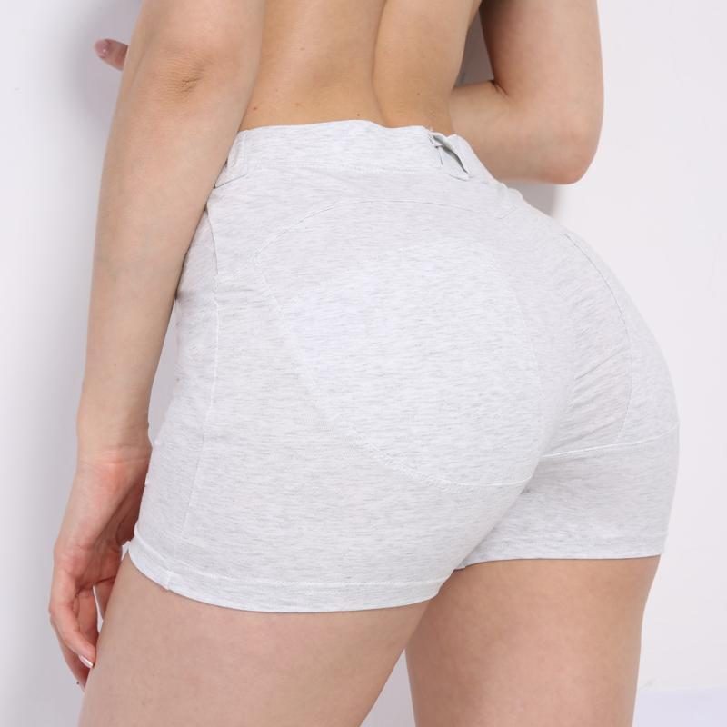 High Waist Push Up Stretch Shorts