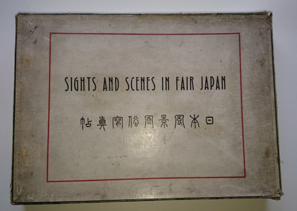 Sights and Scenes in Fair Japan by K Ogawa