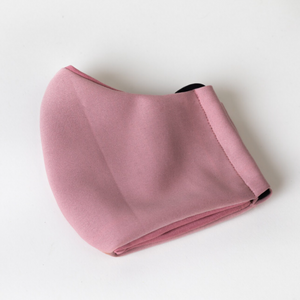 Washable Pink Mask