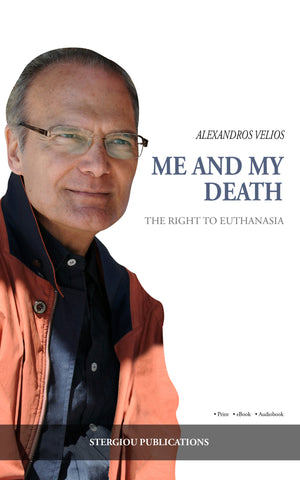 Me and My Death: The Right to Euthanasia