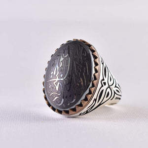 Hadeed Chini Hadeed Sini Ring For men | Hematite Ring Jewelry | 925 Silver US Size 10.5 - AlAliGems