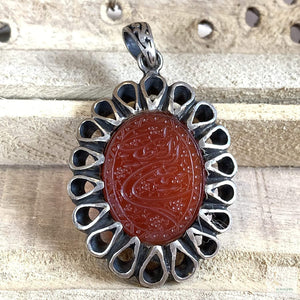 Red Akik Pendant for men and women | Islam | Red Yemeni Aqeeq Stone Pendant | Engraved Agate For Women | AlAliGems - AlAliGems