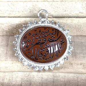 Red Akik Pendant for men and women | S925K | Red Yemeni Aqeeq Stone Pendant | Engraved Aqeeq For Women | AlAliGems - AlAliGems