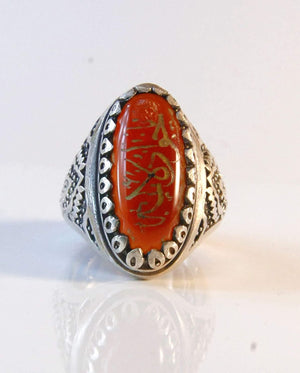 Yemeni Aqeeq Ring for Men | AlAliGems | Red Aqeeq Stone Engaved | US Size 10.5 - AlAliGems