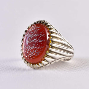 Yemeni Aqeeq Ring for Men | AlAliGems | Red Aqeeq Stone Engaved | US Size 11 - AlAliGems