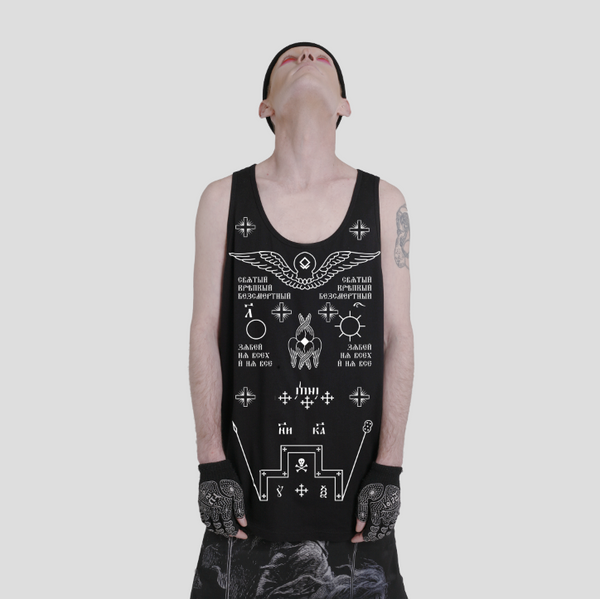 DESCENSION TANK TOP
