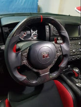 Load image into Gallery viewer, 2009-2016 Nissan GTR Carbon Fiber Steering Wheel Trim