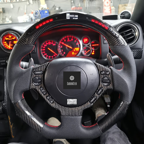 2007-2016 Nissan GT-R Carbon Fiber Steering Wheel