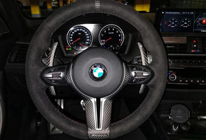 BMW Paddle Shift Replacement