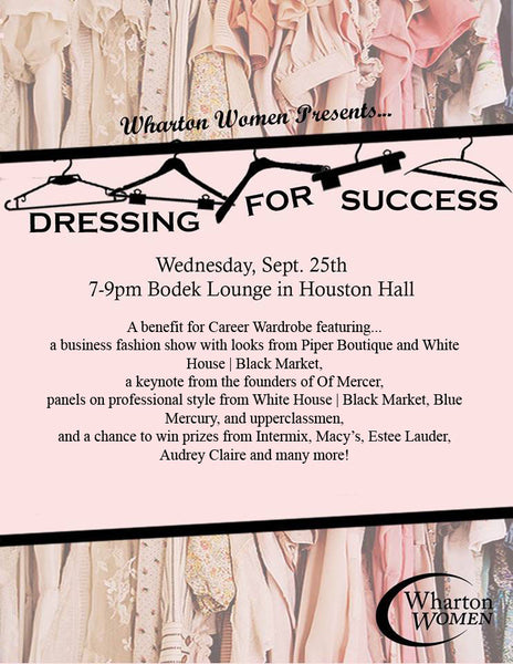 Dress for Success Flyer