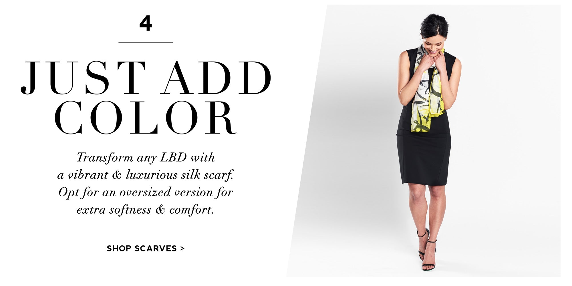 LBD Lookbook  | Just Add Color
