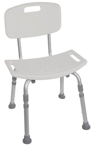 Adjustable Bath Chair With Back