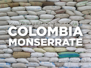 Colombia Monserrate