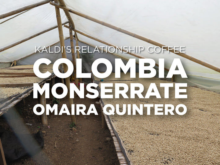 Colombia Monserrate Omaira Quintero