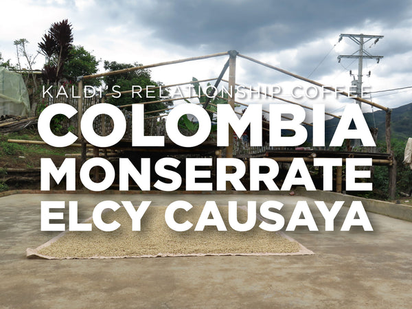 Colombia Monserrate Elcy Causaya