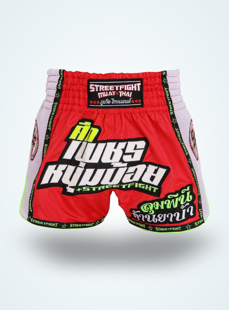StreetFight 'Lumpinee' Rouge