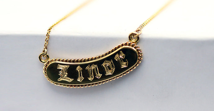 personalized Name bar necklace with quality gold handmade craft