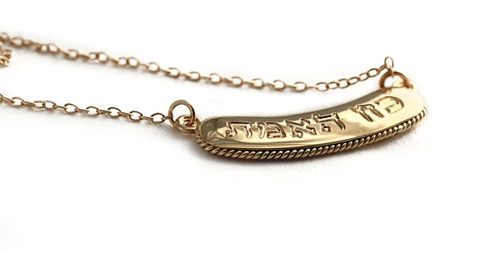 jewelry with engraved quotes and filigree work in 18k gold Name bar necklace