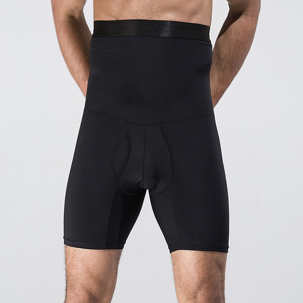 Men's High Waisted Compression Shorts