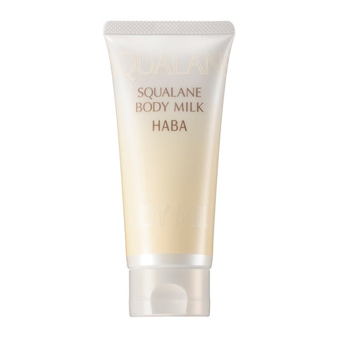 SQUALANE BODY MILK