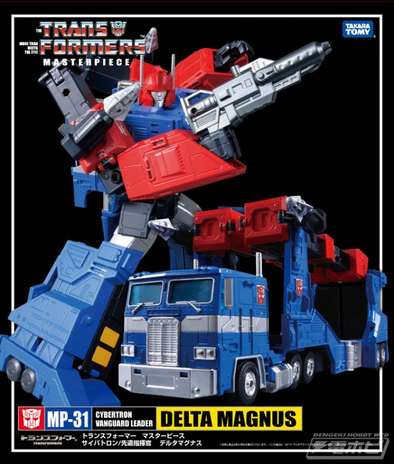MP-31 Masterpiece Delta Magnus