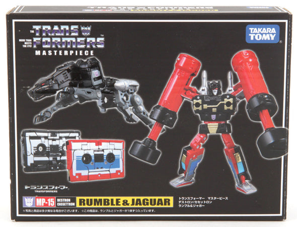 MP-15 Masterpiece Rumble & Ravage (2017)