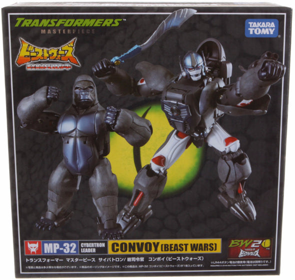 MP-32 Masterpiece Optimus Primal