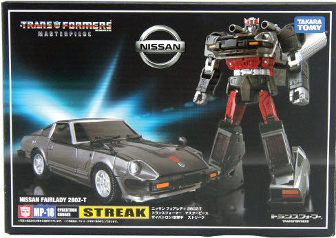 MP-18 Masterpiece Streak