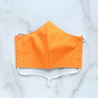 Cotton Face Mask - Sunset Arches - Choose Your Size