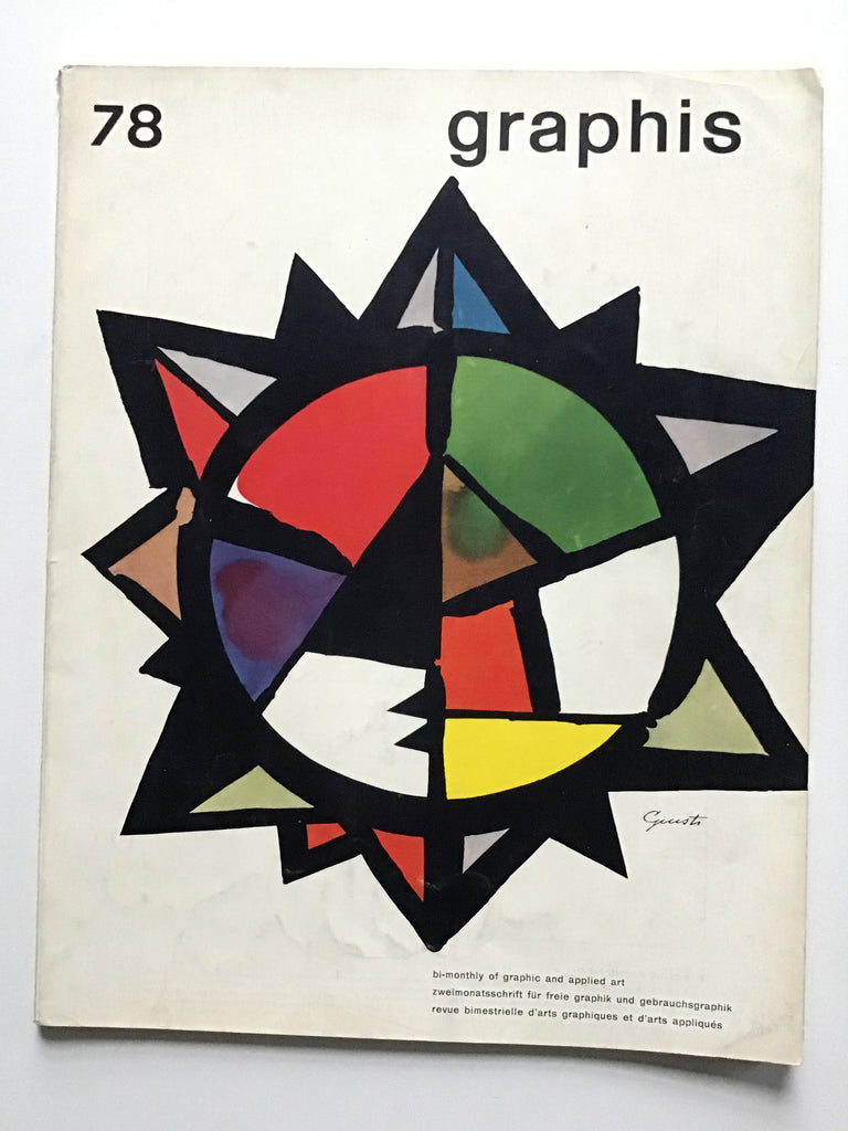 Graphis magazine 78  1958