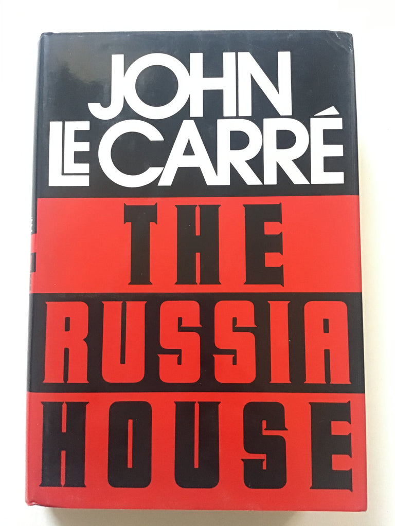 The Russia House by John le Carre first edition