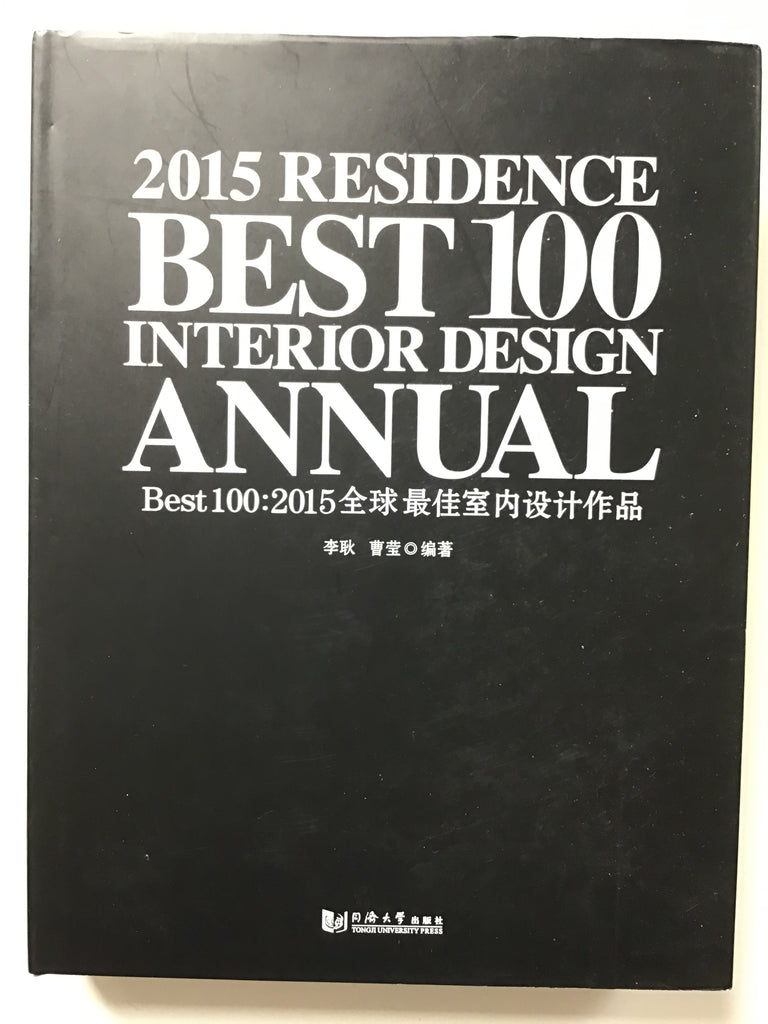 Best 100 Residence/Interior Design 2015