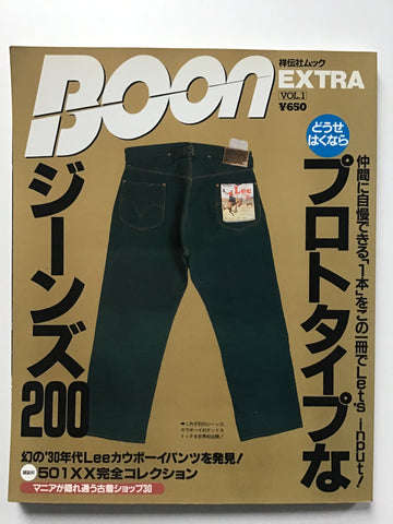 Boon Extra Volume 1-- Jeans