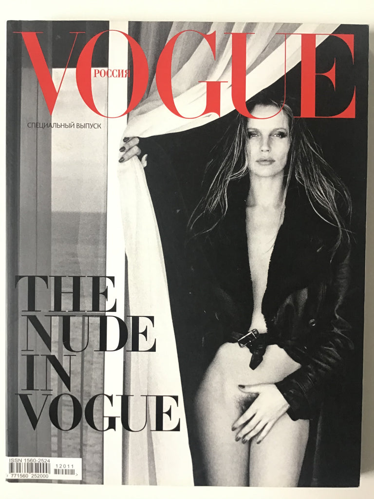 The Nude in Vogue