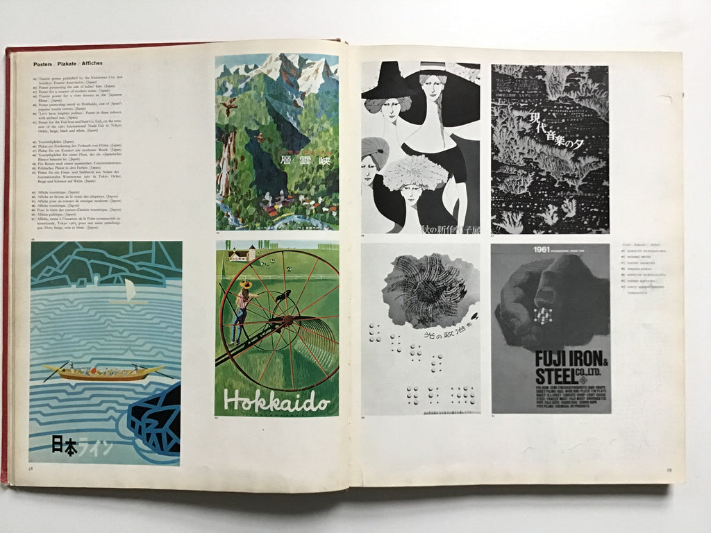 Graphis Annual 62/63 International Yearbook of Advertising Art