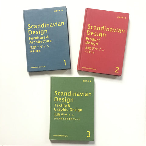 Scandinavian Design  -3 volumes- Furniture & Architecture/ Product Design / Textile & Graphic Design