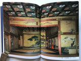 [Japanese temple and palace architecture, gardens, interiors]
