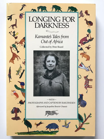Longing For Darkness by Peter Beard