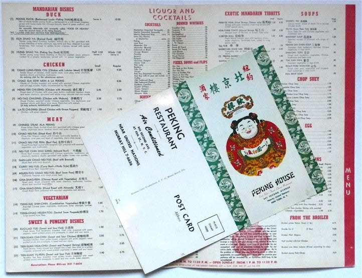 Peking House menu